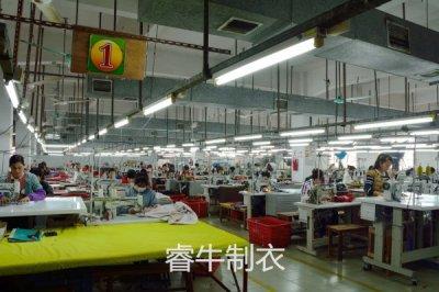 怎么选择优质的运动服代工厂?