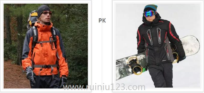 冲锋衣厂家解析冲锋衣与滑雪服区别