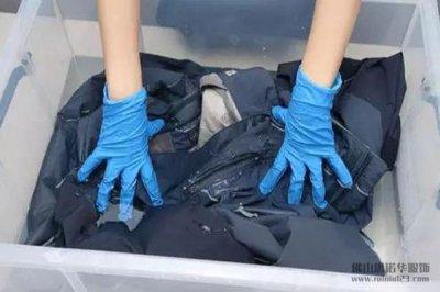 战斗冲锋衣日常保养方法。