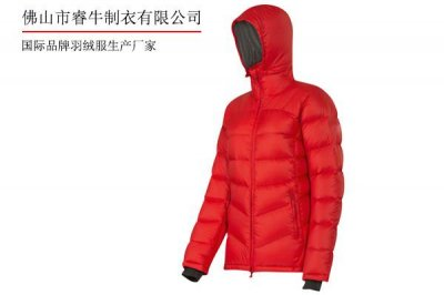 冲锋衣厂家讲解冲锋衣和羽绒服哪个更保暖
