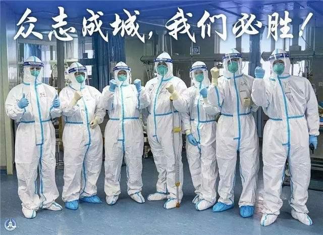 医用防护服工厂:武汉无新增病例,防护服为什么还是很紧缺?