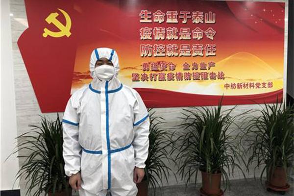 """广东防护服生产工厂:疫情之下个人注意穿上心理""""防护服"""""""